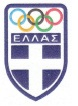 Recognized by the Hellenic Olympic Committee